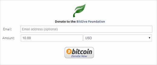 Una demostración del botón de donación de Bitcoin